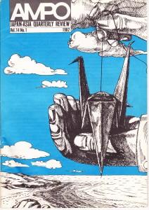 AMPO COVER_0001
