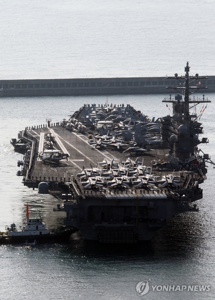U.S. flattop Ronald Reagan arrives at S. Korean port